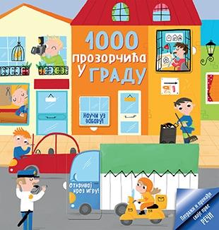 1000_prozorcica_u_gradu-grupa_autora_v