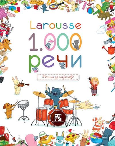 larousse_1000_reci_vv